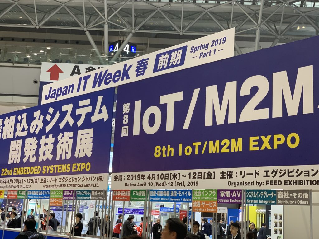 2019年IoT/M2M展