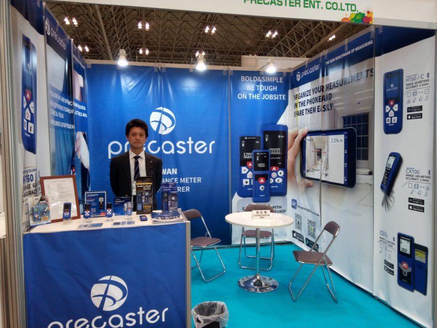 ツール ジャパン2018にPrecasterと共同出展しました!