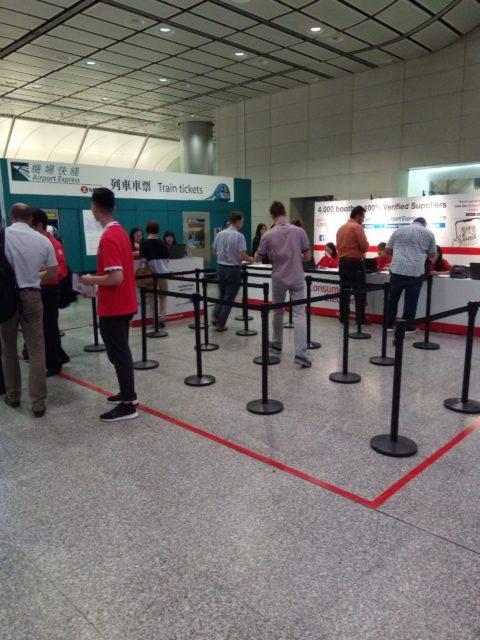 Asia World Expoに行くなら、香港駅で無料チケットを!