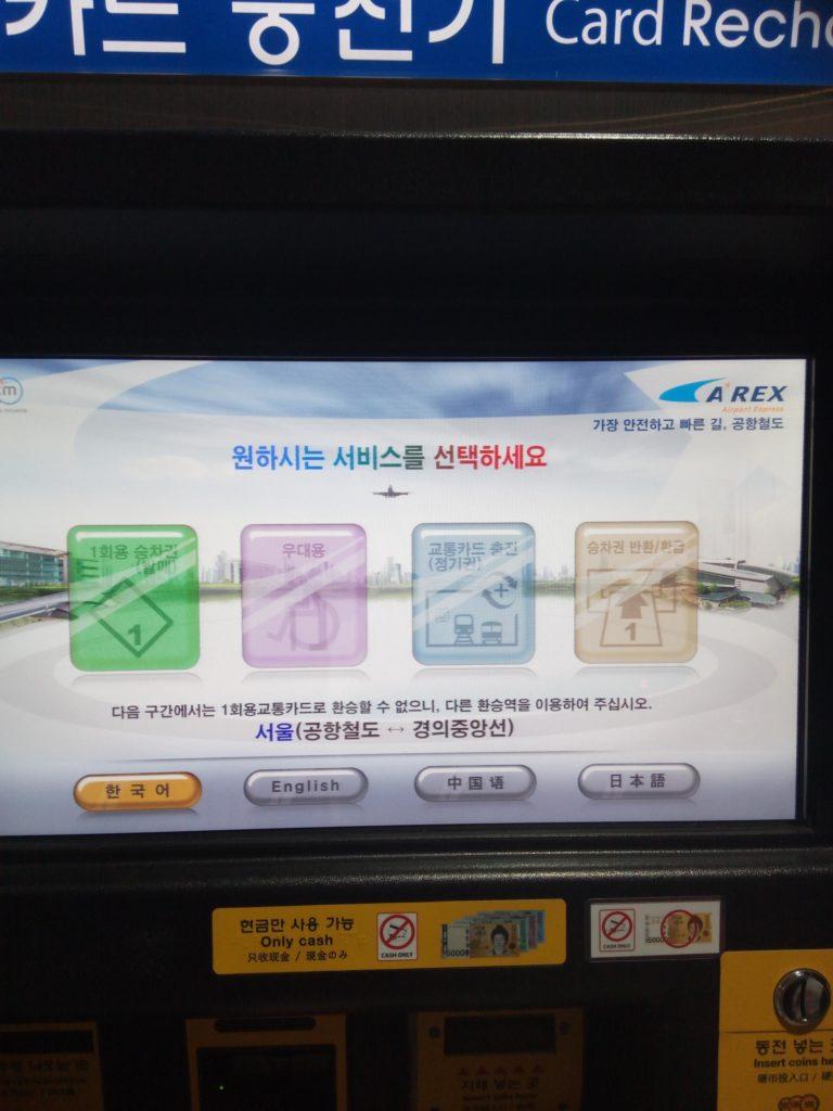 韓国のK-PET FAIRに行ってきました